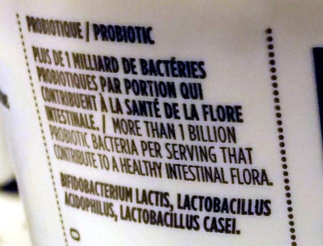 Liberté Grec (0% MG) - Ingredients - fr