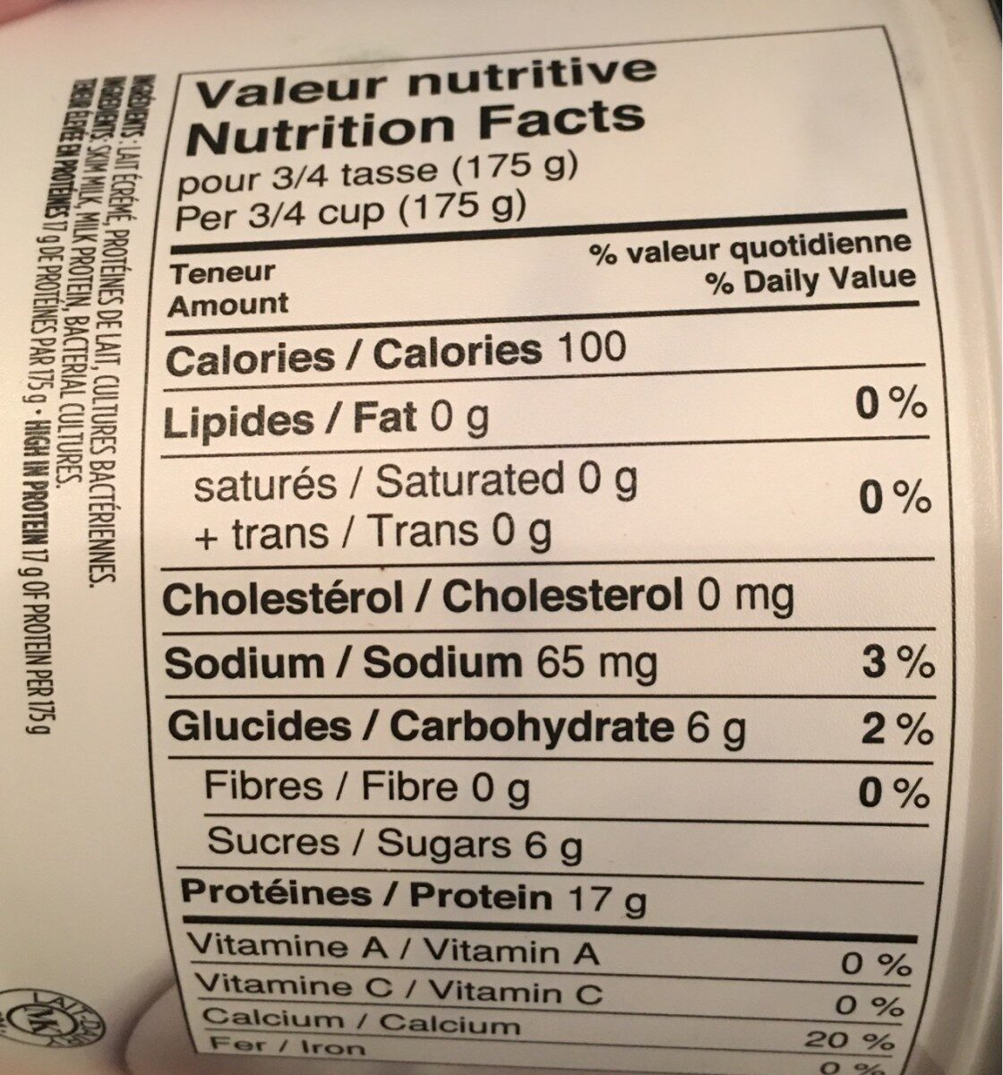 Liberté Grec (0% MG) - Nutrition facts - fr