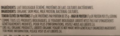 Liberté grec biologique 0% nature - Ingrédients - fr