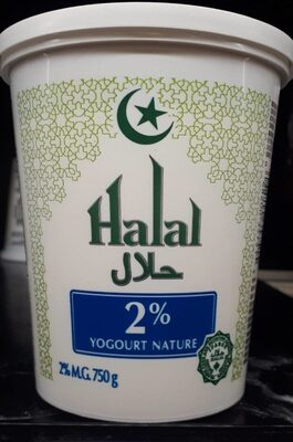 Halal Yogurt - Produit - fr