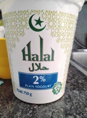Halal Yogurt - Ingrédients - fr