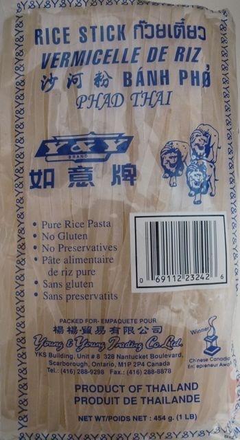 Vermicelle de riz -
