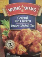 Poulet général tao - Product - en