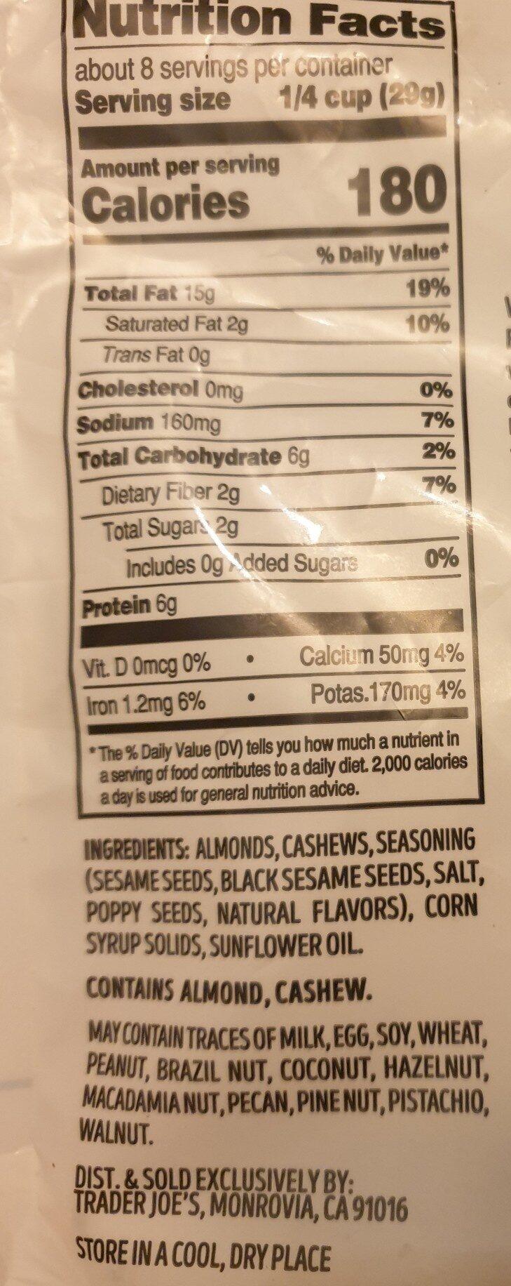 Everything but the bagel nut duo - Ingredienti - en