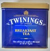 Breakfast tea - Product