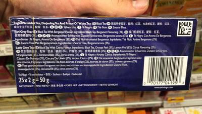 Of London Selection Pack - Ingrediënten