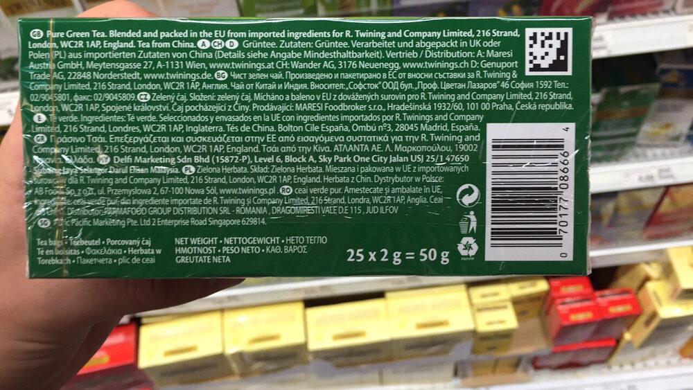Tè verde - Ingredienti - fr