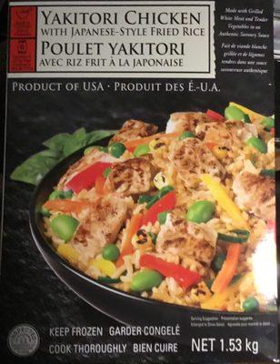 Poulet Yakitori avec riz à la Japonaise - Product