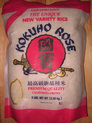 Kokuho Rose - Product - en