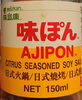 ajipon citrus seasoned soy sauce - Product