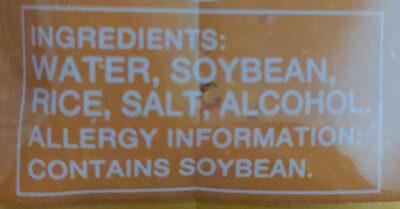 Soybean paste - Ingredients - en