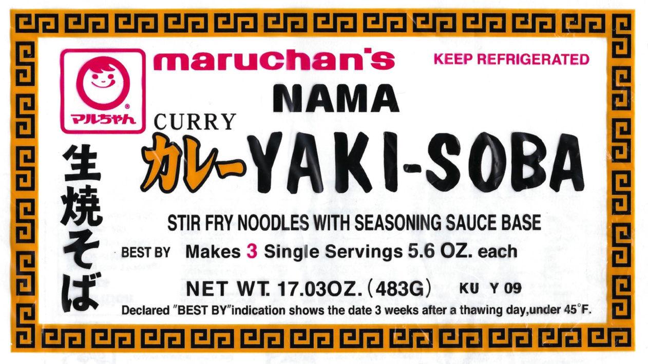 Maruchan's Curry Yaki-Soba - Product - en
