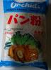 Chapelure japonaise - Produit