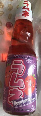 Limonade Japonaise Ramune Goût Framboise - Product