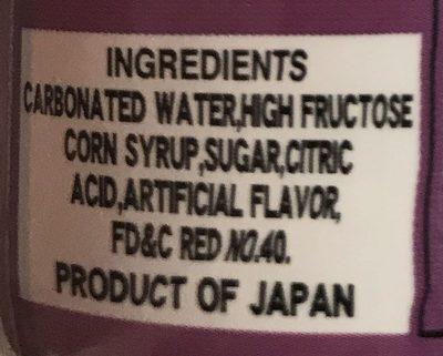 Limonade Japonaise Ramune Goût Framboise - Ingrediënten