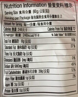 Samyang Yukgaejang noodles - Informations nutritionnelles - fr