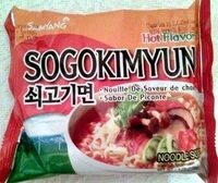 Sogokimyun - Product - en