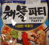Seafood party noodle soup - Produit
