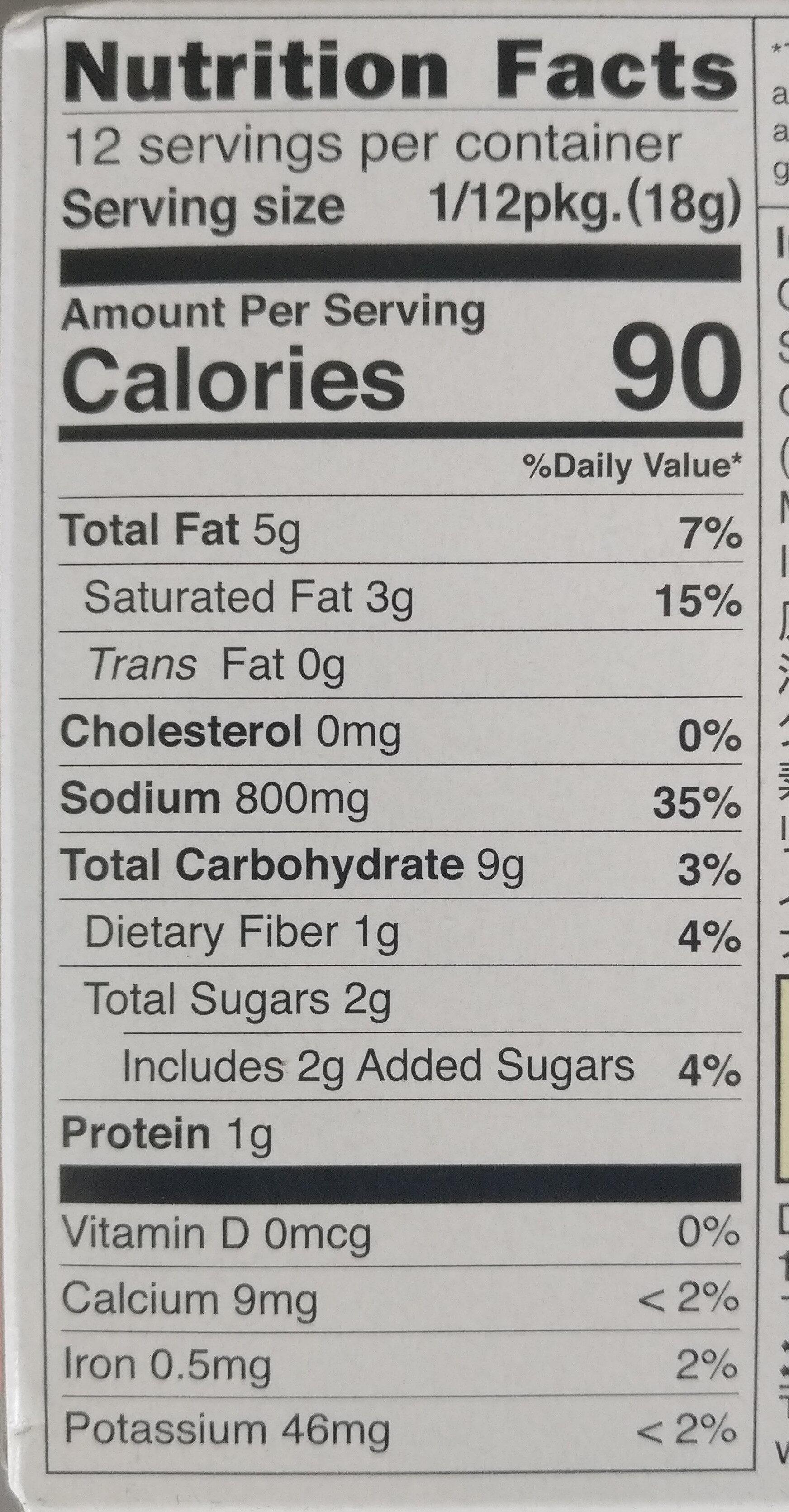 Golden Curry Mild Sauce Mix - Informations nutritionnelles