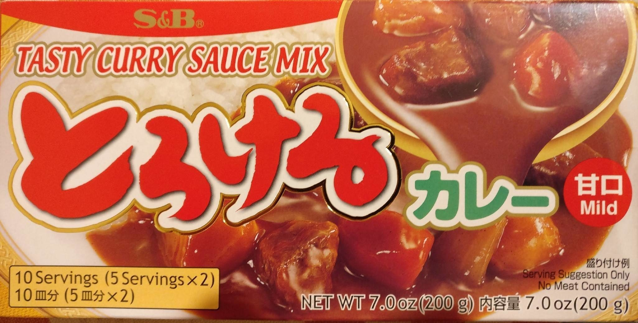 Tasty Curry Sauce Mix, Mild - Produit