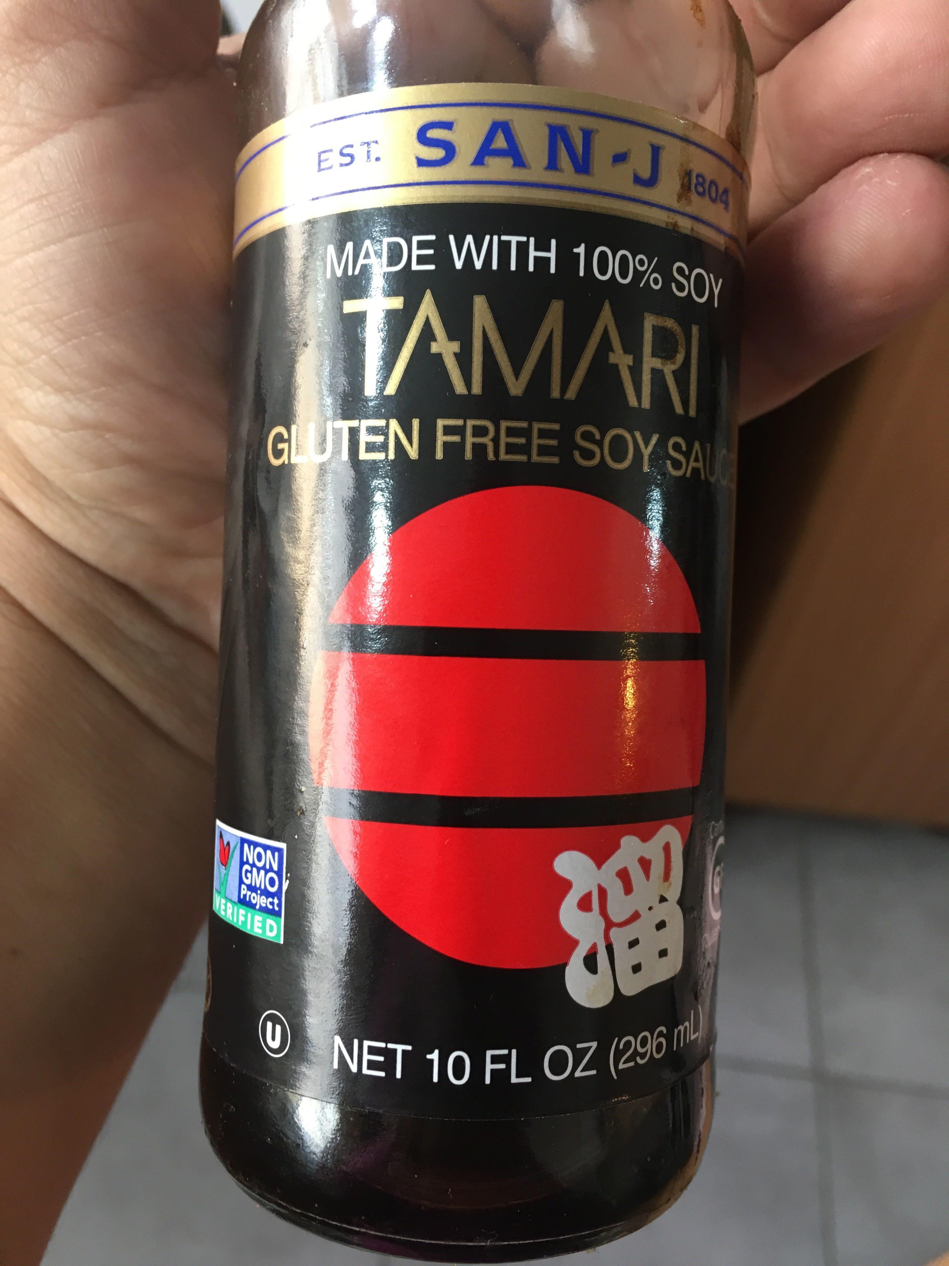 Tamari - Product - en