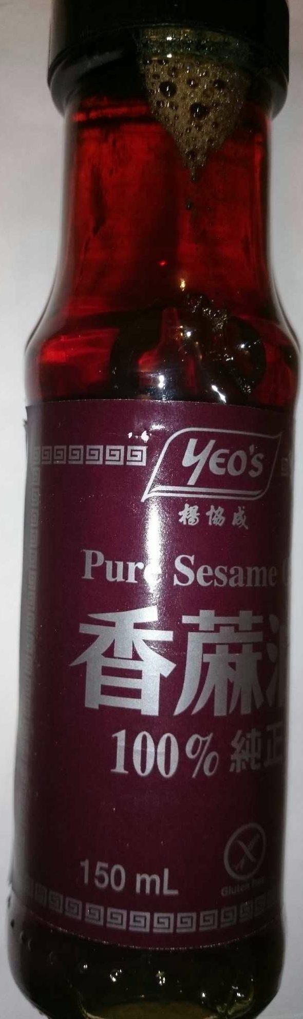 Pure huile de sésame - Product - en