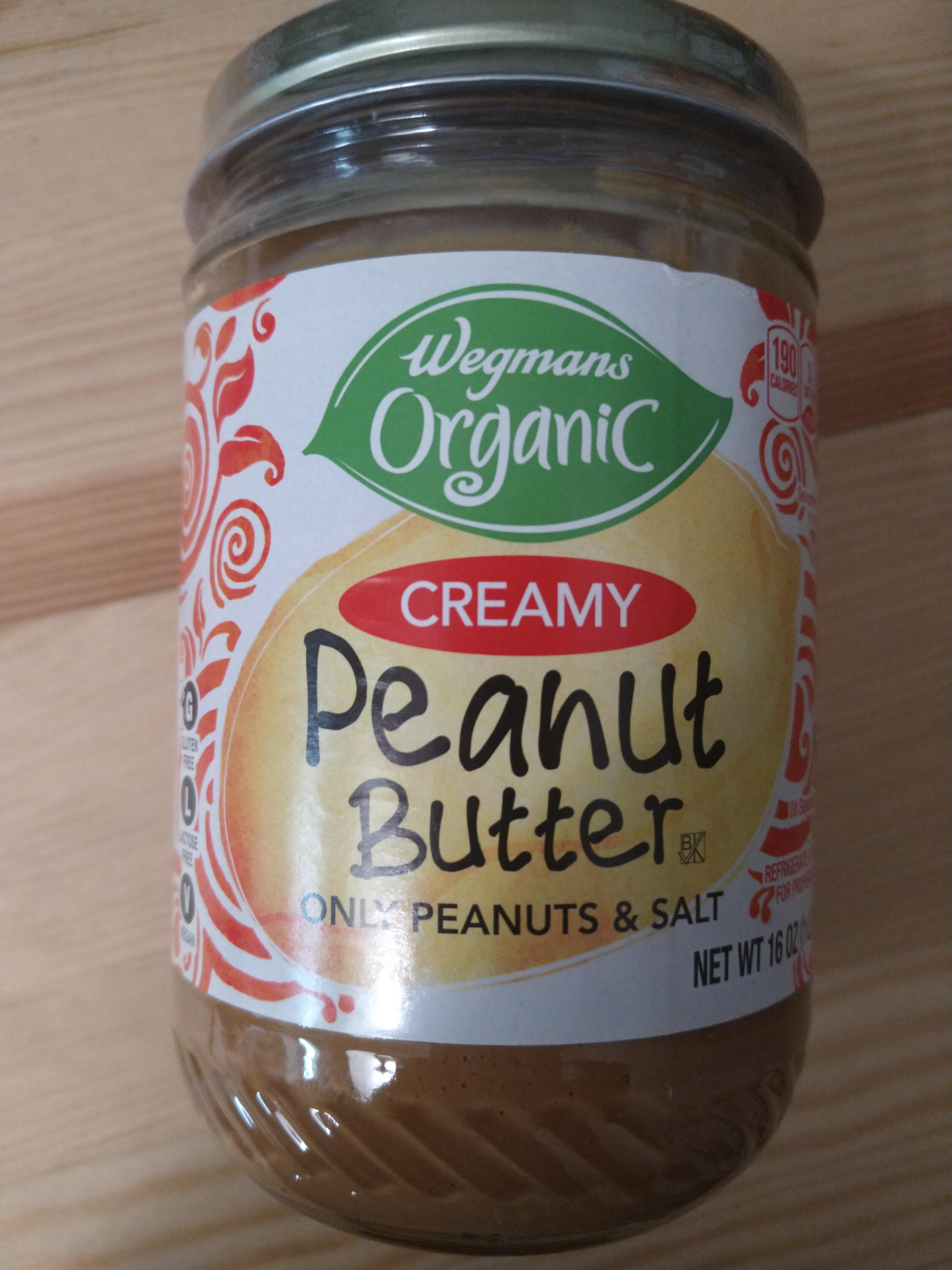 Creamy Peanut Butter - Prodotto - en
