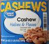 Cashews Halves & Pieces - Product