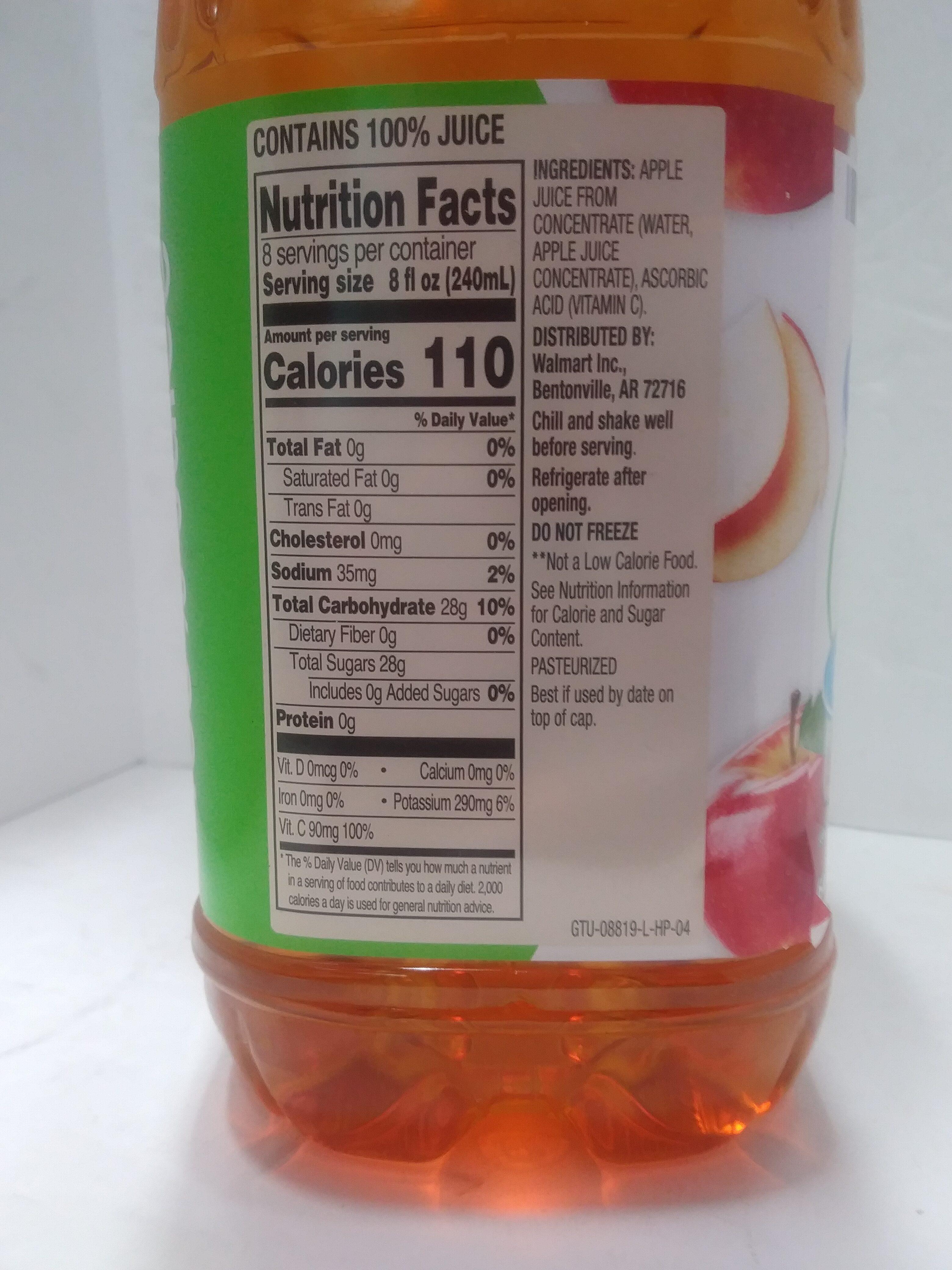 Apple juice - Ingredients - es