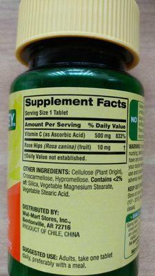 Vitamin C - Product - en