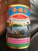 Premium Oyster Flavored Sauce - Product