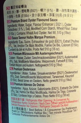 Premium Oyster Sauce - Ingredients - en