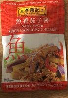 Sauce for spicy garlic eggplant - Product - en