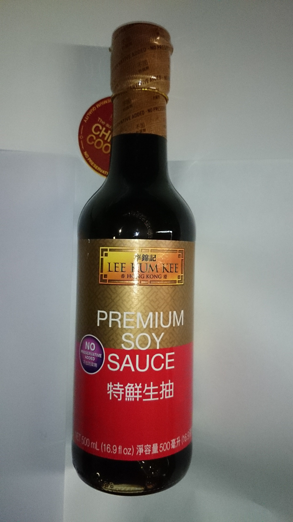Lee Kum Kee Premium Soy Sauce - Ingredients
