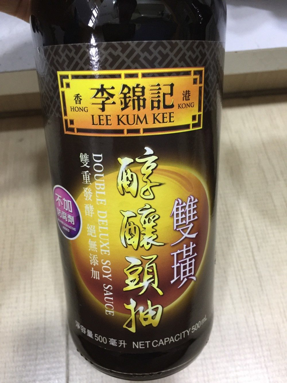 Lee Kum Kee Double Deluxe Soy Sauce - Produit - fr