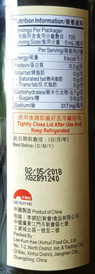 Lee Kum Kee Double Deluxe Soy Sauce - Ingrédients - fr