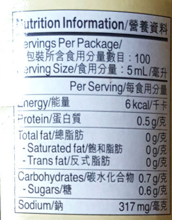 Lee Kum Kee Double Deluxe Soy Sauce - Nutrition facts