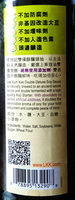 Lee Kum Kee Double Deluxe Soy Sauce - Informations nutritionnelles - fr
