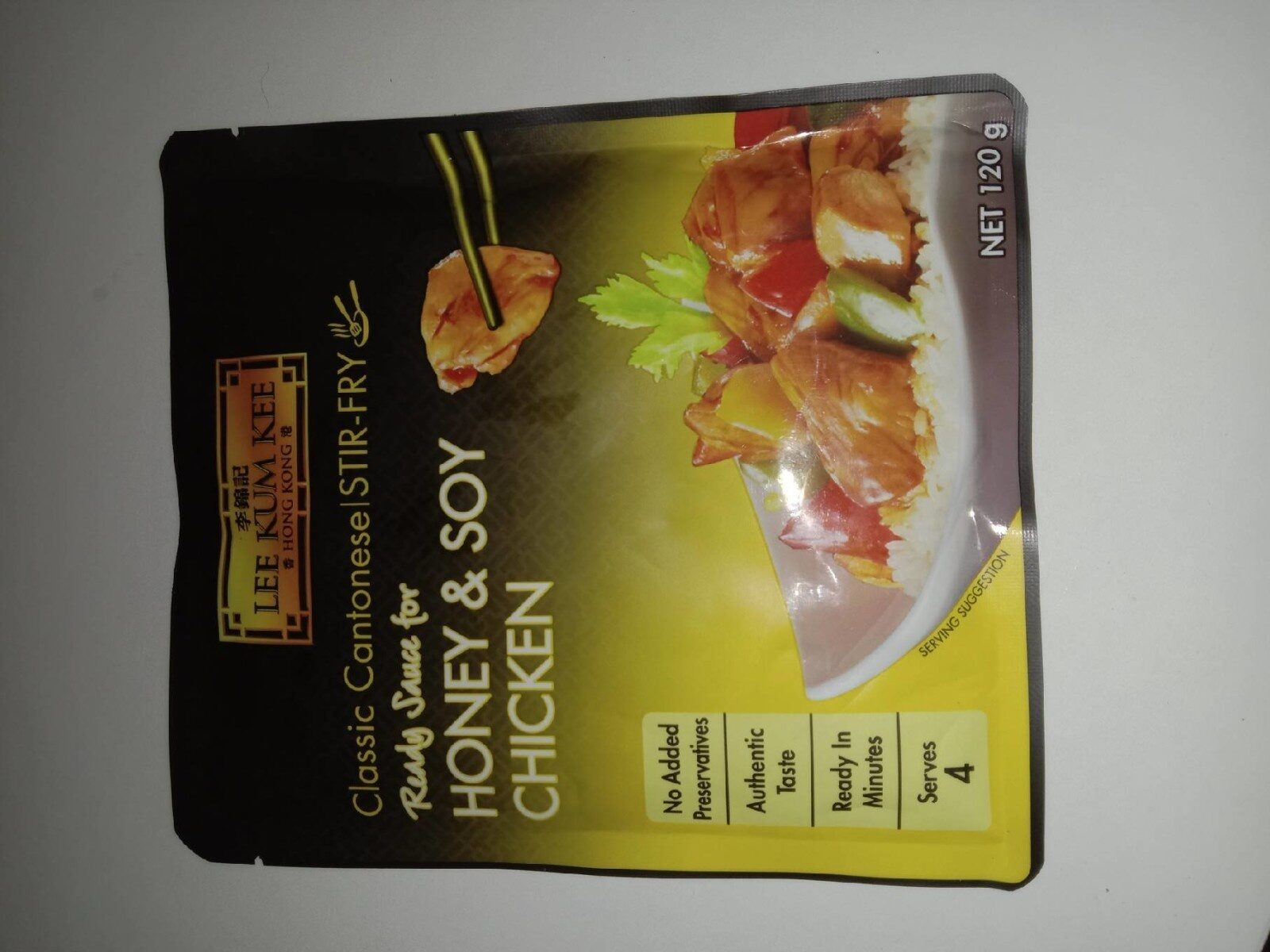 honey and soy chicken sauce - Product - en