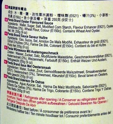 Panda brand oyster sauce - ingredients