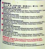 Panda brand oyster sauce - Ingrédients - fr