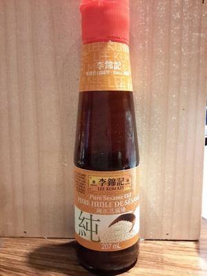 Pure huile de sésame - Product - fr