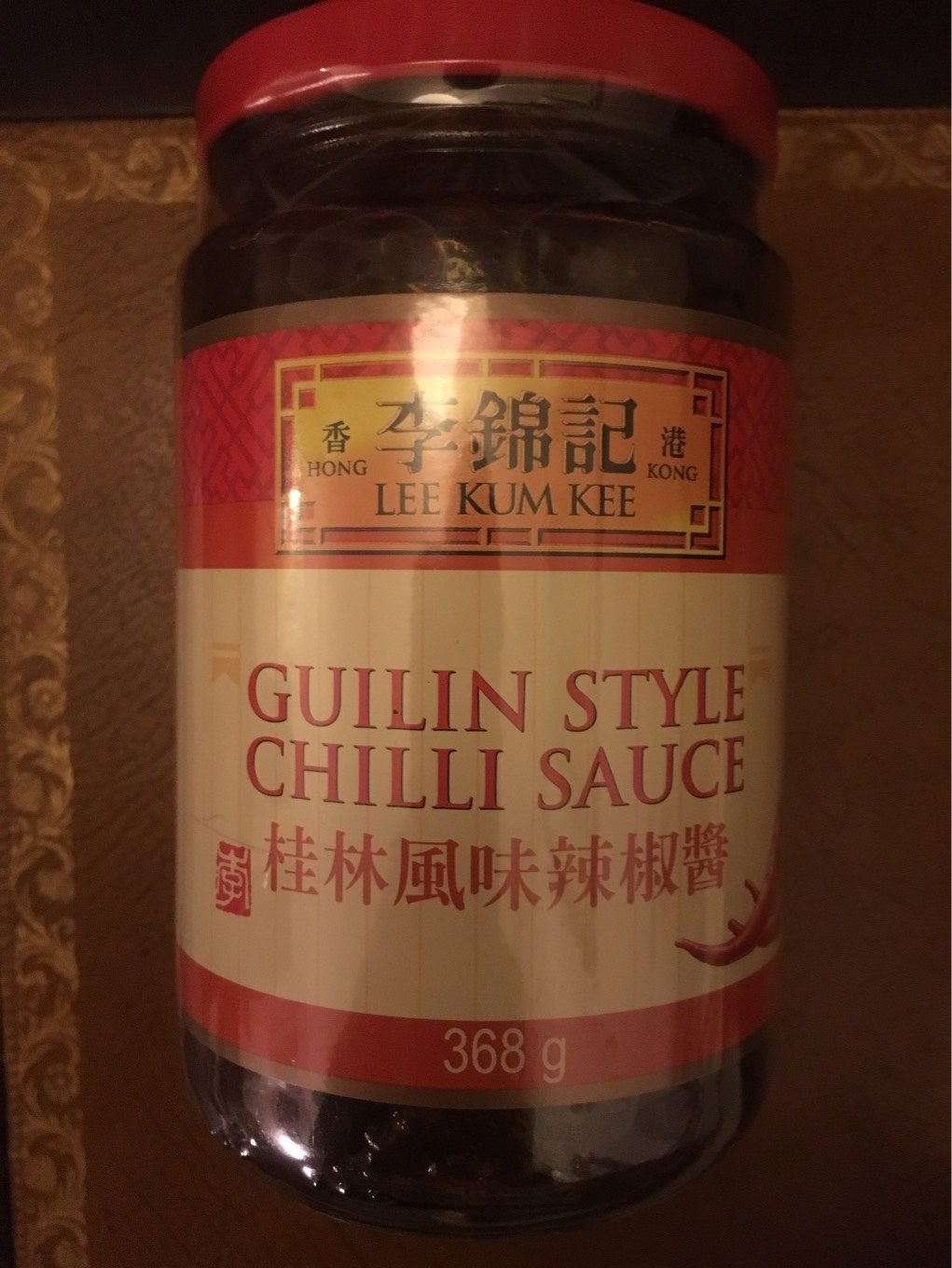Guilin Style Chili Sauce - Product