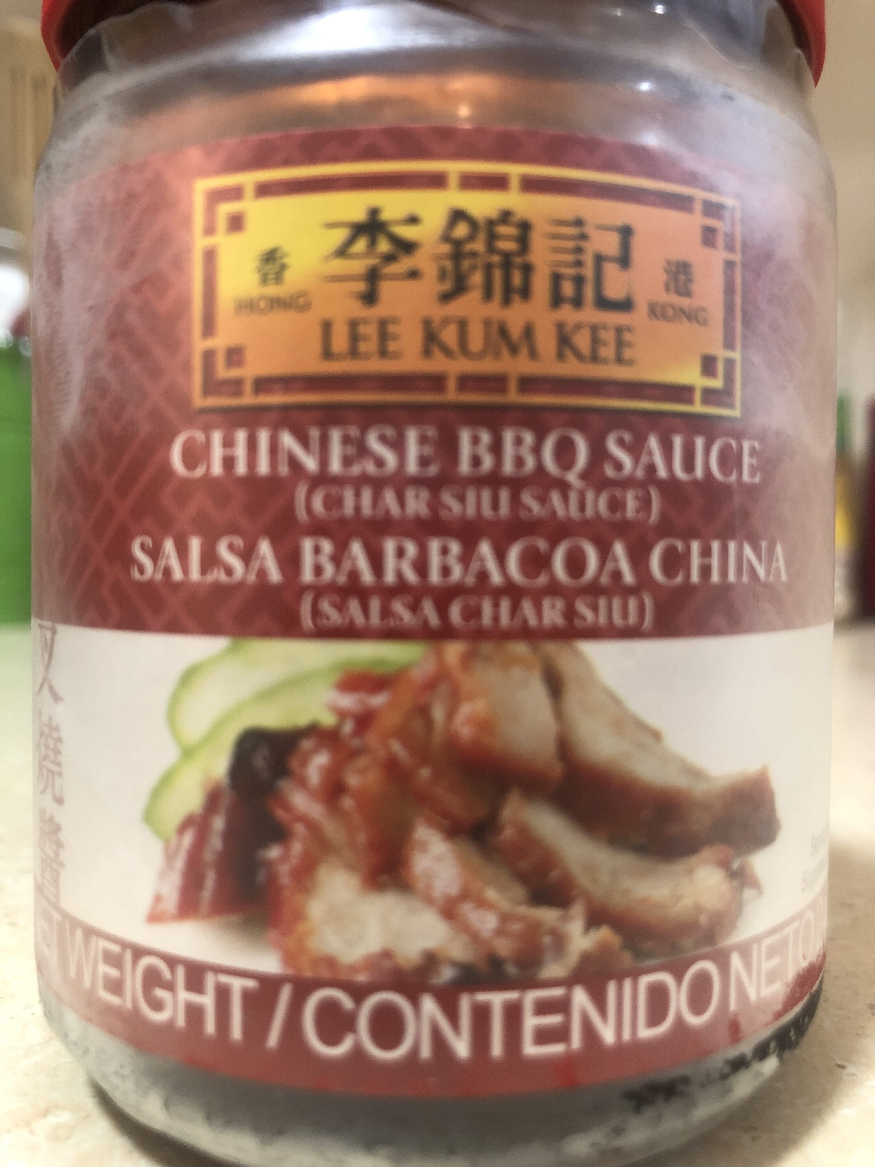Chinese Barbecue Sauce - Product - en