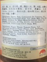 Lee kum kee, spare rib sauce - Ingredients - en