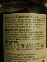 Black Bean Garlic Sauce - Ingredients