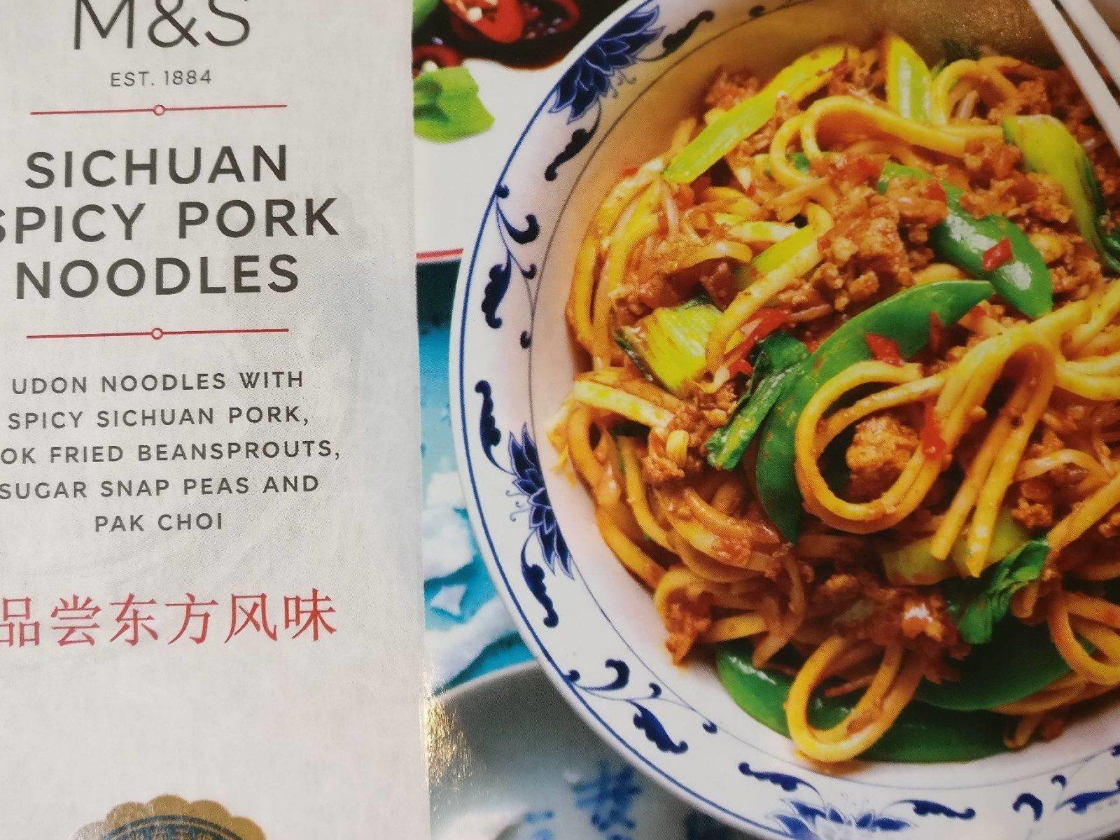 Sichuan spicy pork noodles