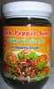 Black Pepper Sauce - Product