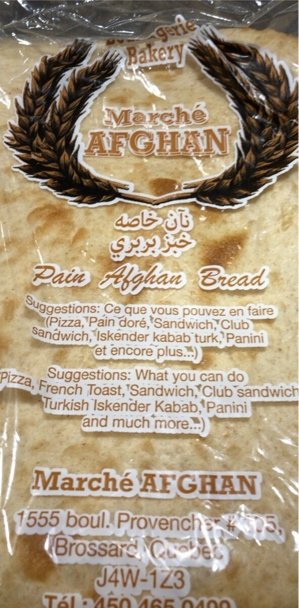Pain afghan - Product - fr