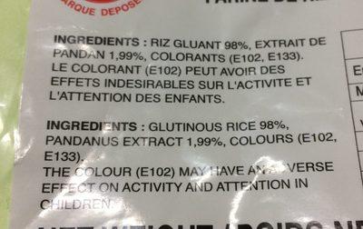 Farine de Riz Gluant au Pandan - Ingredients